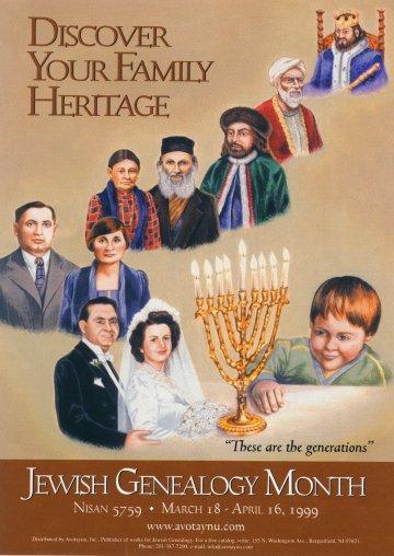 1999 Winning Poster